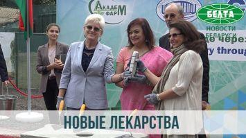 Производство лекарств против ВИЧ и гепатитов по индийским технологиям откроют в Беларуси в 2020 году