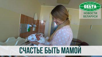 """Какую помощь оказывают в РНПЦ """"Мать и дитя"""""""