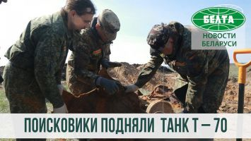 Поисковики подняли останки легкого советского танка Т–70