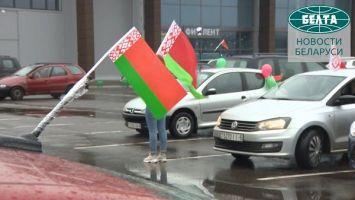 В Могилеве прошел автопробег в поддержку мира, безопасности и спокойствия