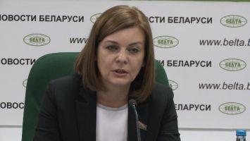 Все о заседании Парламентской ассамблеи ЦЕИ в Минске 28 ноября