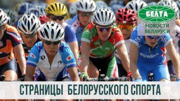 Олимпийский чемпион Олег Логвин о развитии велосипедного спорта в Беларуси