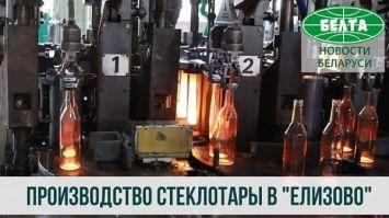 """Производство стеклотары в """"Елизово"""""""