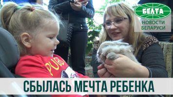 """Фонд """"Белый аист"""" помог осуществиться мечте особенного ребенка"""