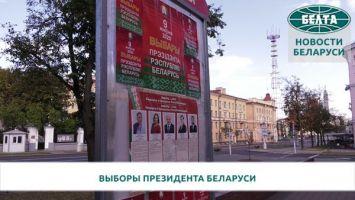 Участки для голосования на выборах Президента открылись в Беларуси