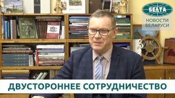 Посол Латвии в Беларуси о двусторонних отношениях и визитах на высоком и высшем уровнях
