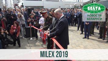 Выставку MILEX торжественно открыли в Минске