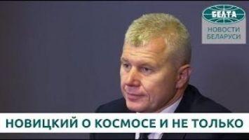 Олег Новицкий: о космосе, внештатных ситуациях и Instagram