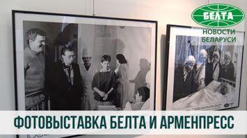 """Фотовыставка """"Спитакская трагедия: ретроспектива памяти"""" открылась в Минске"""