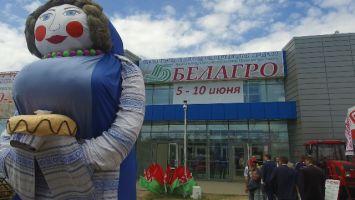 """Выставка """"Белагро-2018"""" открылась под Минском"""