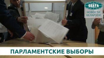 На парламентских выборах идет подсчет голосов