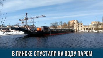 В Пинске спустили на воду паромную переправу для Житковичского района