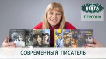 Наталья Батракова: писательское счастье, отношение к критикам, гармония после 50