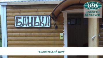"""Выставки """"Белорусский дом"""" и """"Отопление. Водоснабжение. Климат"""" открылись в Минске"""