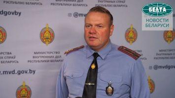 МВД призывает граждан соблюдать установленный законом порядок