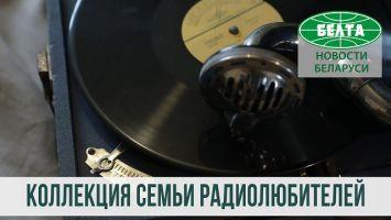 Старинную радиоаппаратуру собирает семья коллекционеров из Белыничей