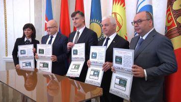 Гашение марки к 100-летию БЕЛТА состоялось в Минске