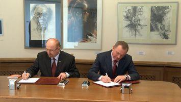 МИД и Республиканская конфедерация предпринимательства подписали соглашение о взаимодействии