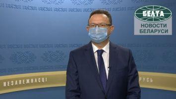 Прогноз от главы Минздрава: в ноябре снижение заболеваемости коронавирусом, 5 млн привитых к концу года