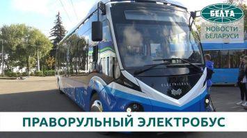 """""""Белкоммунмаш"""" разработал первый в СНГ праворульный электробус"""