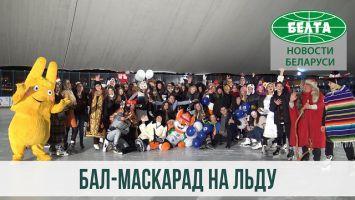 Бал-маскарад со звездами у Дворца спорта
