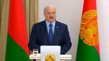 Лукашенко очертил задачи перед Академией управления