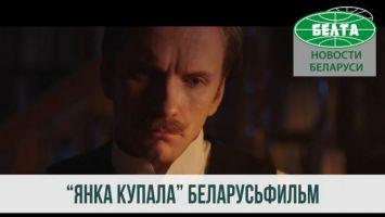 """Как на """"Беларусьфильме"""" озвучивают """"Купалу"""""""