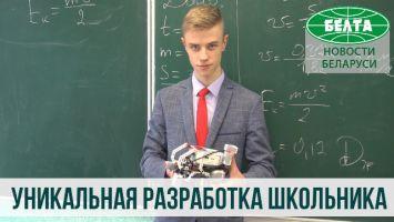 Слуцкий школьник разработал интерактивный STEM-учебник по физике