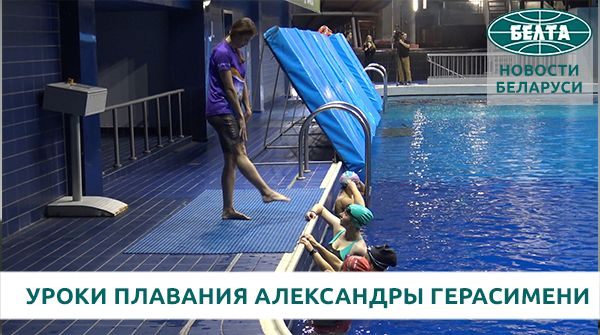 Мастер-класс от Александры Герасимени в рамках Дня фитнеса и спорта