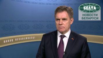 В ЕАЭС выработано шесть мер по реагированию на санкции