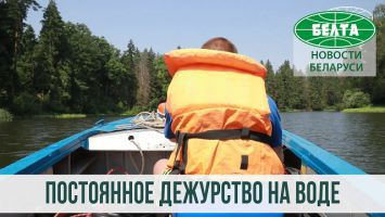 Летом спасателями организовано постоянное дежурство на воде