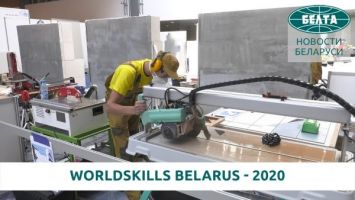 IV Республиканский конкурс WorldSkills Belarus