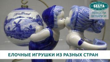 Елочные игрушки из разных стран представлены в Национальном историческом музее