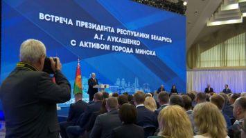 Лукашенко: Минск перенаселять нельзя