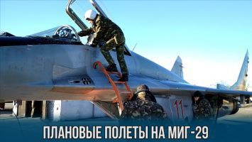 Плановые полеты на МИГ-29