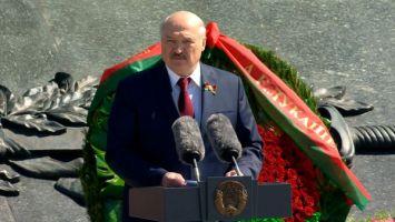 Выступление Президента Беларуси на церемонии возложения венков по случаю 76-й годовщины Великой Победы