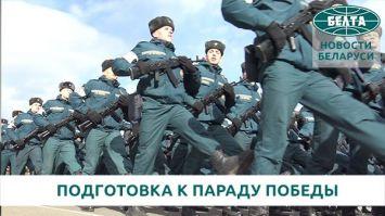 Парад ко Дню Победы пройдет вечером