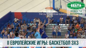 II Европейские игры: баскетбол 3х3