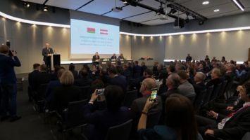 От геополитики до личных гарантий бизнесу - Лукашенко на бизнес-форуме в Вене выступил с яркой речью