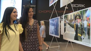 Фотовыставка БЕЛТА открылась в ТРЦ Galleria Minsk