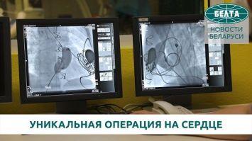Белорусские детские кардиохирурги провели уникальную операцию на сердце