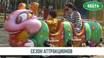 Сезон аттракционов открылся в Минске