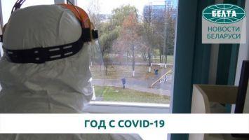 Год с COVID-19. Врачи о непростой работе, поддержке и сплоченности