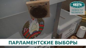 Участки для голосования на парламентских выборах открылись в Беларуси