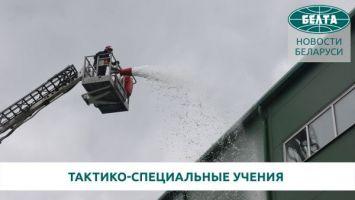 """Учение по отработке действий в случае пожара прошло на """"Белтаможсервисе"""""""