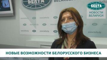 Пандемия как стимул: о втором дыхании и новых возможностях белорусского бизнеса