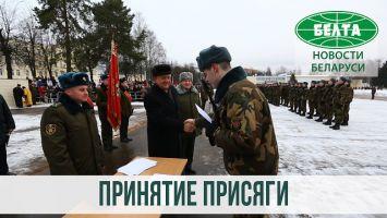 Торжественная церемония принятия присяги в 120-й бригаде