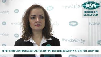 В Беларуси готовят проект закона о регулировании безопасности при использовании атомной энергии