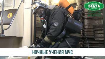 Ночное учение МЧС в минском метро