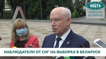 Лебедев: если эпидситуация позволит, наблюдатели от СНГ приедут на выборы в Беларусь